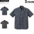 【メーカー取次】【キャンペーン対象外商品】C.A.B.CLOTHING シャンブレー ショートスリーブシャツ 2色【1271】