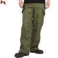 実物 新品 カナダ軍 ウインドオーバーパンツ S-Rサイズ