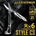 LEATHERMAN レザーマン STYLE CS マルチツール