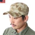 新品 米海兵隊(U.S.M.C.)ファティーグキャップ DUCK HUNTER DESERT