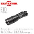 【キャンペーン対象外】SUREFIRE シュアファイア  E1D DEFENDER Dual-Output LEDフラッシュライト (E1DL-A)