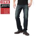 ☆まとめ割☆EDWIN エドウィン ER03 JERSEYS ジャージーズ ストレート 濃色ブルー(126)