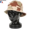 実物 新品フランス軍HBT ブッシュハット デザートカモ