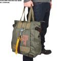 ☆今だけ20%OFF割引中☆FLYING BODY PARACHUTE BAG SERIES 新品 FB-15 パラシュート トートバッグ オリーブ