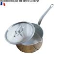 ☆まとめ割☆実物 新品 フランス軍 BOURGEAT製 アルミソースパン