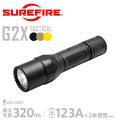 【キャンペーン対象外】SUREFIRE シュアファイア G2X TACTICAL Single-Output LEDフラッシュライト (G2X-C)