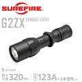 【キャンペーン対象外】SUREFIRE シュアファイア G2ZX COMBAT LIGHT Single-Output LEDフラッシュライト (G2ZX-C-BK)