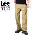 Lee リー LM4178 「BIG FIT」 CHETOPA トラウザー【ベージュ #314】
