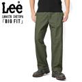 Lee リー LM4178 「BIG FIT」 CHETOPA トラウザー【オリーブ #321】