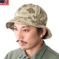 新品 米海兵隊(U.S.M.C.)M-37 DUCK HUNTER ハット DUCK HUNTER DESERT