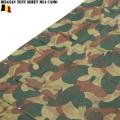 実物 ベルギー軍 M-54カモフラージュ テントシェル USED パップテント テントシート