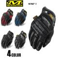 ☆ただいま20%OFF☆【ネコポス便対応】Mechanix Wear メカニックス ウェア  M-Pact 2 Glove 4色