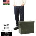 実物 米軍M405 AMMO BOX(弾薬箱)