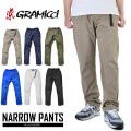 GRAMICCI グラミチ  NARROW PANTS(ナローパンツ) クライミングパンツ 6色