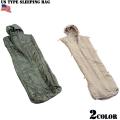 ☆まとめ割☆新品 米軍タイプ シュラフ(寝袋) 2色