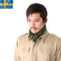☆20%OFFセール☆実物 新品 スウェーデン軍スカーフ (バンダナ)
