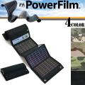 ★期間限定大特価★キャンペーン対象外★Powerfilm パワーフィルム USB+AA Solar Charger