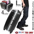新品 ダブルTSAロック スーツケース Lサイズ