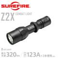 【キャンペーン対象外】SUREFIRE シュアファイア Z2X COMBAT LIGHT Single-Output LEDフラッシュライト (Z2X-C-BK)
