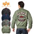 【即日出荷対応】ALPHA アルファ TA0112 タイト MA-1 フライトジャケット BACK EMBLEM アルファ インダストリーズ