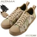 ☆ただいま20%割引中☆【即日出荷対応】ALTAMA アルタマ MARITIME ASSAULT タクティカルスニーカー LOW - MultiCam Series