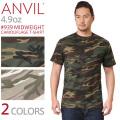 【メーカー取次】【ネコポス便対応】ANVIL アンビル 939 MIDWEIGHT 4.9oz S/S カモフラージュ Tシャツ アメリカンフィット【キャンペーン対象外】