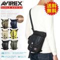 ☆送料無料☆AVIREX アビレックス EAGLE 2WAY ショルダー&レッグバッグ AVX348L アヴィレックス(キャンペーン対象外)