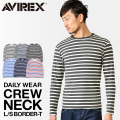 AVIREX アビレックス デイリーウェア 長袖 クルーネック ボーダーTシャツ【6143408】 アヴィレックス【Sx】