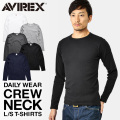 【即日出荷対応】AVIREX デイリーウエア 長袖 クルーネックTシャツ 【6153481】 アヴィレックス【Sx】