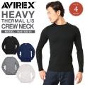 AVIREX アビレックス デイリー長袖 サーマル クルーネックTシャツ 6153515 アヴィレックス【Sx】
