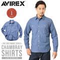 AVIREX アビレックス デイリーウェア シャンブレーシャツ 6165134 アヴィレックス【Sx】