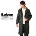 ★カートで10%OFF割引中★【即日出荷対応】Barbour バブアー MWX1014 WHITLEY ウィットレイ トレンチコート【Sx】