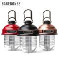 BAREBONES LIVING ベアボーンズリビング Beacon ビーコンライト LED ランタン【Sx】