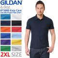 【メーカー取次】 GILDAN ギルダン 73800 Easy Care 6.0oz アダルト ダブル ピケ ポロシャツ Japan Fit 【キャンペーン対象外】