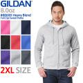 GILDAN ギルダン 88600 Heavy Blend 8.0oz アダルト フルジップ スウェットパーカー Japan Fit 【キャンペーン対象外】