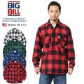 ★今だけ15%OFF特価★【即日出荷対応】BIG BILL ビッグビル 121 L/S 9oz Premium Brawny Flannel ヘビーウェイト ワークシャツ バッファローチェック MADE IN USA