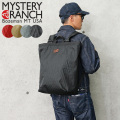 MYSTERY RANCH ミステリーランチ BOOTY BAG LARGE X-PAC(ブーティバッグ ラージ X-PAC)MADE IN USA【正規取扱店】【キャンペーン対象外】