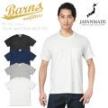 BARNS OUTFITTERS バーンズ アウトフィッターズ BR-1100 TSURI-AMI(吊り編み) クルーネック ポケットTシャツ【Sx】