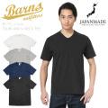 BARNS OUTFITTERS バーンズ アウトフィッターズ BR-1101 TSURI-AMI(吊り編み) Vネック ポケットTシャツ【キャンペーン対象外】