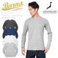 BARNS OUTFITTERS バーンズ アウトフィッターズ BR-3050 サーマル L/S クルーネックTシャツ【Sx】