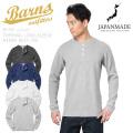 BARNS OUTFITTERS バーンズ アウトフィッターズ BR-3051 サーマル L/S ヘンリーネックTシャツ【Sx】