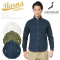 BARNS OUTFITTERS バーンズ アウトフィッターズ BR-4965N オックスフォード ボタンダウンシャツ【Sx】