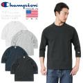☆ただいま15%割引中☆【即日出荷対応】Champion チャンピオン C5-P404 T1011 ラグラン 3/4スリーブ 7分袖 Tシャツ MADE IN USA