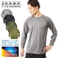 【キャンペーン対象外商品】【ネコポス便対応】C.A.B.CLOTHING J.G.S.D.F. 自衛隊 COOL NICE 長袖Tシャツ 6524