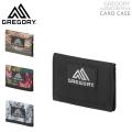 【ネコポス便対応】GREGORY グレゴリー CARD CASE カードケース【Sx】