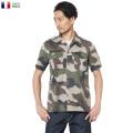 ☆まもなく終了!まとめ割引対象☆実物 フランス軍 HBT チャド 半袖シャツ CCEカモ USED