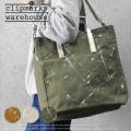 【メーカー取次:約2週間】clipmarks warehouse クリップマークス ウェアハウス garden ガーデン TL(p)ペイント【Sx】【T】