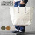 【メーカー取次:約2週間】clipmarks warehouse クリップマークス ウェアハウス garden ガーデン TL【Sx】【T】