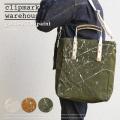 【即日出荷対応】clipmarks warehouse クリップマークス ウェアハウス garden ガーデン TM(p)ペイント【Sx】【T】