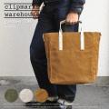【即日出荷対応】clipmarks warehouse クリップマークス ウェアハウス garden ガーデン TM【Sx】【T】